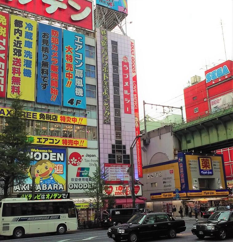 #Tokyo #Japon #Japan