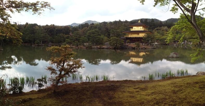 #Kyoto #Japon #Japan